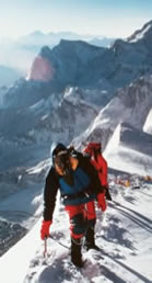 Everest, 1985